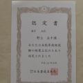 日本の文化「書道」に親しむ